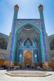 Imã Mosque no quadrado de Naghsh-e Jahan, Isfahan, Irã imagem de stock