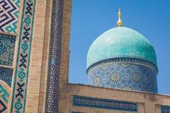 A imã Square Hazrati Imam de Hast é um centro religioso de Tashken imagens de stock royalty free