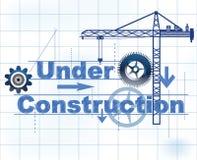 Im Bau stock abbildung
