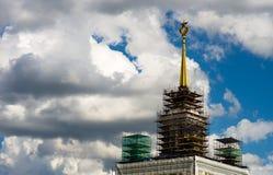 Im Bau Hintergrund VDNKH Moskau Stockfotos