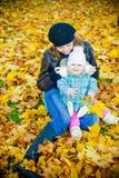 Im Herbst-Park Stockbild
