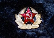 Im Namen der russischen roten Armee Lizenzfreie Stockbilder