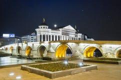 Im Stadtzentrum gelegene Mitte, Skopje, Mazedonien lizenzfreie stockbilder