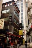 Im Stadtzentrum gelegene Straße Seouls Korea Stockbild