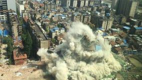 Im Stadtzentrum gelegener Gebäudeabbruch durch Implosion Lizenzfreie Stockfotografie