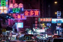Im Stadtzentrum gelegener Hong Kong auf Portland-Straße lizenzfreie stockbilder