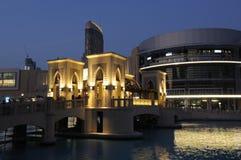 Im Stadtzentrum gelegenes Burj Khalifa nachts Lizenzfreie Stockfotos