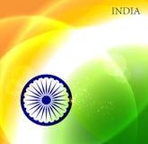 Image abstraite des personnes indiennes de vacances de drapeau Image stock