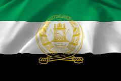 image of Afghanistan flag closeup Stock Image