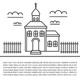 The image of the church fence and clouds in the style of a line with space for your text. Orthodox architecture. Royalty Free Stock Image