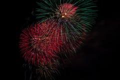 Fireworks Bursting in Night Sky with Copyspace stock photo