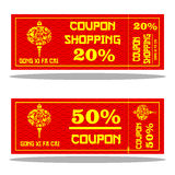 image coupon template. Vector image coupon template special happy chinese new year Stock Image