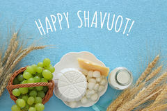 image of dairy products and fruits. Symbols of jewish holiday - Shavuot Royalty Free Stock Images