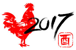 Image de 2017 ans de coq du feu Image libre de droits