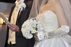 Image de mariage de l'amour éternel Image libre de droits
