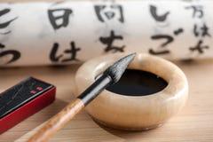 Image de plan rapproché des outils de calligraphie Images libres de droits
