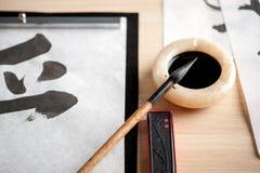 Image de plan rapproché des outils de calligraphie Photos libres de droits