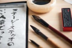 Image de plan rapproché des outils de calligraphie Images stock
