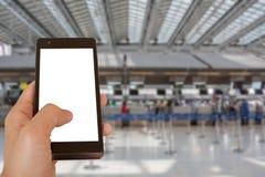Image de tache floue du fond de contre- contrôle d'aéroport Photographie stock libre de droits