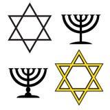 Image de vecteur d'un juif illustration stock