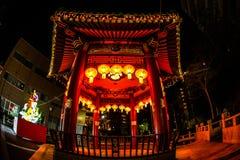 Image de Yokohama Chinatown de photographie stock