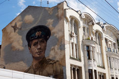 Image of famous actor and director Leonid Bykov on the wall of a Stock Image