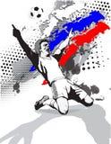 Image grunge de style du drapeau et la victoire du joueur de football sur le terrain de football de la Russie Illustration de vec illustration de vecteur