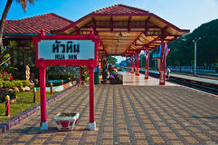 An image of the Hua Hin train station Stock Photography