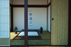Image of the interior bedroom in the Japanese style stock illustration