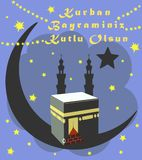 Image of Kaaba on starry background. Muslim holiday. Vector illustration. Royalty Free Stock Photos