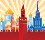 Image of Moscow. Moscow. This is an attempt to convey the image of Moscow. In this illustration, assembled buildings and sights of the city together Stock Photos