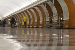 The image of Moscow subway station Royalty Free Stock Photo