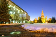 Image of Moscow Univercity at night Stock Images