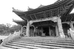 Image noire et blanche de temple de Meishansi Images libres de droits