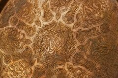 Free Image Of Artistic Wooden And Copper Background Stock Photos - 218746113