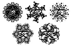 Set of black tattoo with ideogram boar isolated stock images