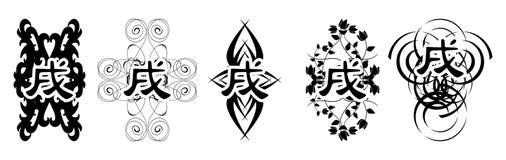 Set of black tattoo with ideogram dog isolated stock illustration