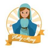 Image sainte de gloire de christianisme de Mary illustration stock