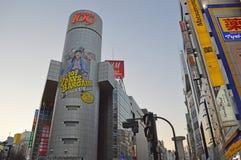 The image of Shibuya Royalty Free Stock Photos