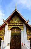 Image of Temple. A beautiful temple in Chiang Mai City Northern Thailand Stock Photography