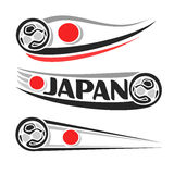 The image on the theme of Japan football Royalty Free Stock Photos