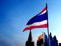 Image of waving Thai flag of Thailand Stock Photo