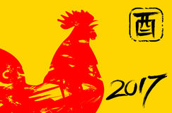 Image of 2017 year of Fire Rooster. Vector illustration of rooster and hieroglyph meaning the word cock. Symbol of 2017 on the Chinese calendar. Silhouette of Stock Photography