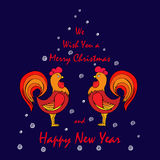 Image of 2017 year of Red Rooster. Vector element for New Year s design. Image of 2017 year of Red Rooster Royalty Free Stock Photos