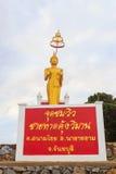 Imagem da Buda na baía de Khung Viman Imagem de Stock Royalty Free
