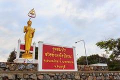 Imagem da Buda na baía de Khung Viman Imagens de Stock Royalty Free