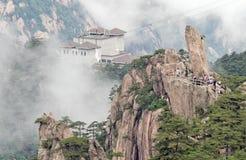 Imagem de Cloudscape de Huangshan Foto de Stock Royalty Free