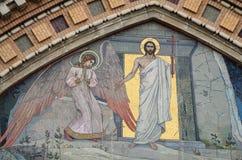 A imagem de Jesus Christ nas paredes do templo foto de stock royalty free