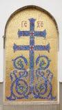 Imagem de mosaico da cruz ortodoxo com elementos da vegeta??o Cruz azul em um fundo dourado imagem de stock royalty free