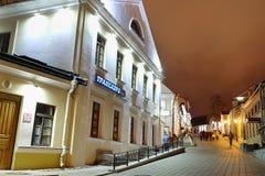 Imagem de uma rua da noite Fotografia de Stock